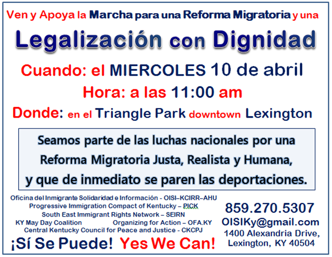 Media campaign for the immigrant rights walk expected to take place in three days in downtown Lexington.